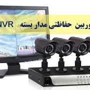 بازیابی اطلاعات دوربین حفاظتی DVR - NVR