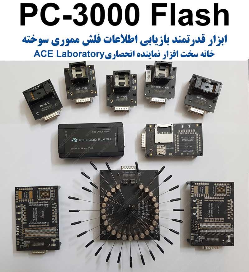 بازیابی اطلاعات از فلش سوخته بازیابی مموری سوخته PC-3000 Flash