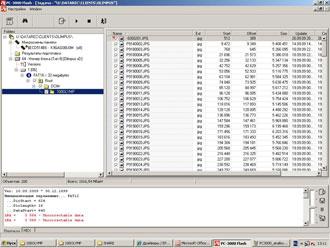 نرم افزار بازیابی اطلاعات