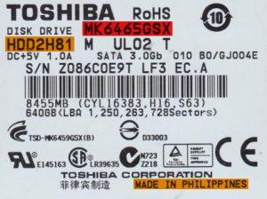 هارد مشابه برای تعویض هد هارد Toshiba