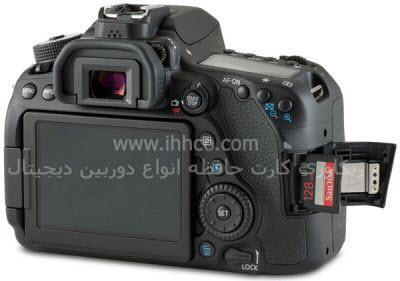 ریکاوری فیلم دوربین Canon EOS 80D