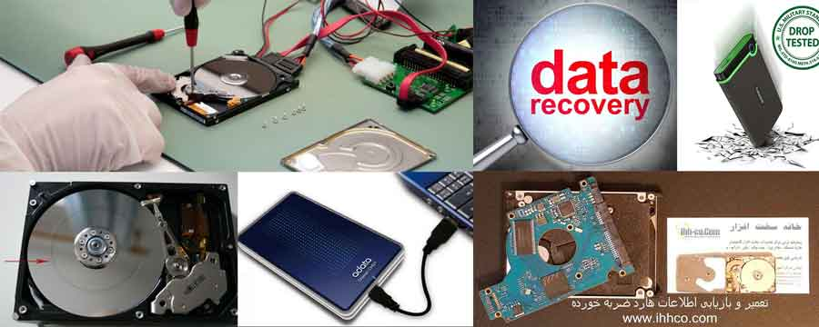 HDD Data Recovery
