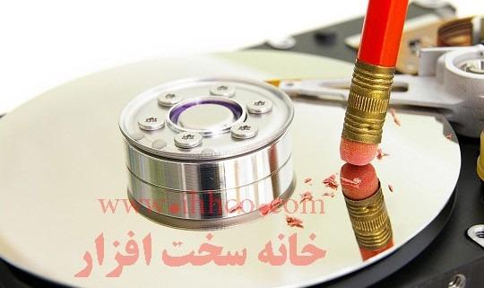حذف فایل و فلدر ها