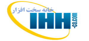 خانه سخت افزار IHH
